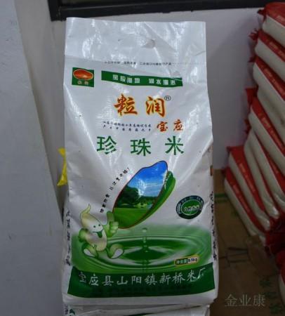 宝应珍珠米 9.5kg (仅限南钢一号服务区超市自提)