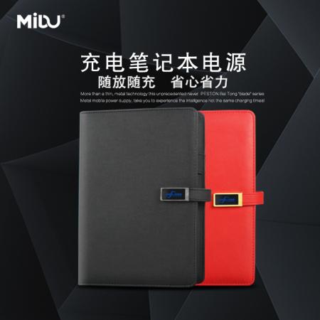 磁吸灯移动电源多功能商务笔记本记事本