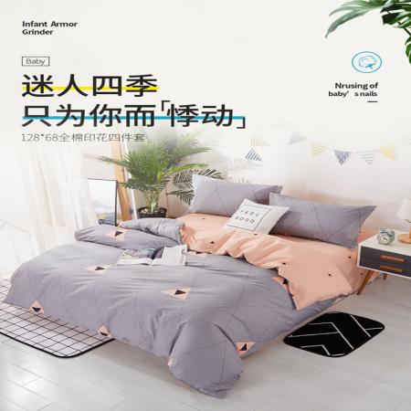 床上用品 四件套 约克罗兰  全棉斜纹印花套件—锦尚格