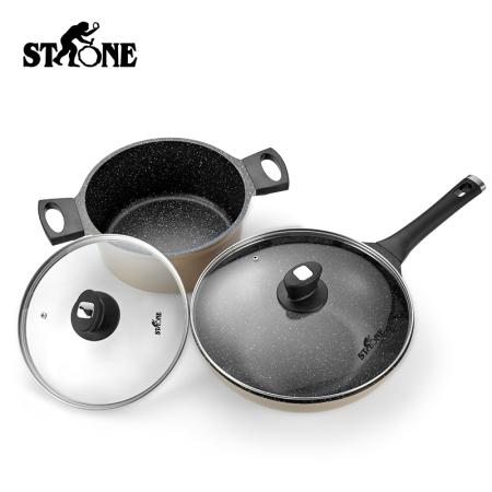 司顿 麦饭石色铝铸不粘锅两件套 STH075