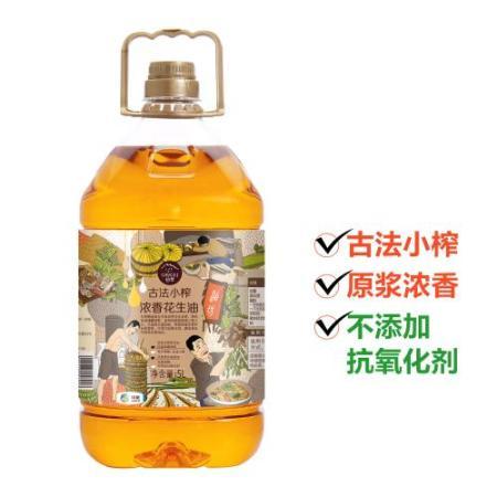 中粮初萃 古法小榨浓香花生油 5L