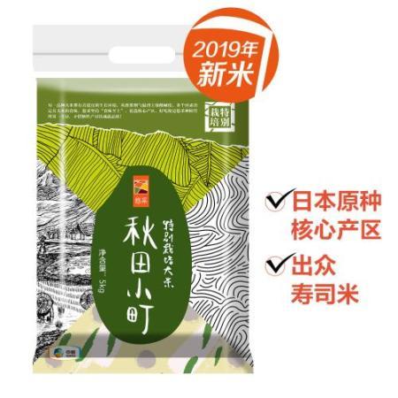 中粮悠采 特别栽培秋田小町大米 5kg