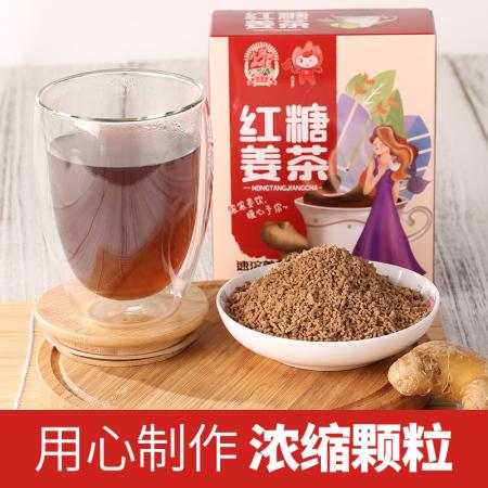 俊达红糖姜茶