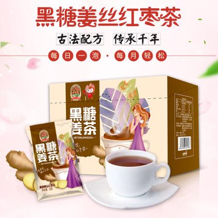俊达黑糖姜茶