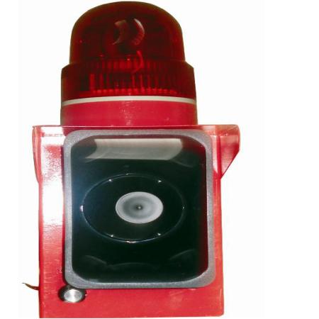 一体化语音型声光报警器