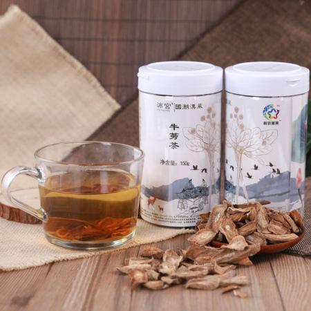 沛宫牛蒡茶