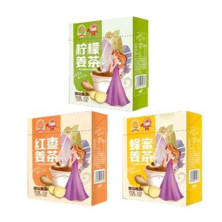 【3.8女王节特惠】驱寒暖胃茶套餐