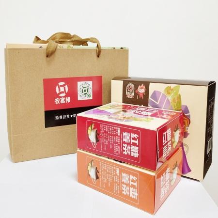 【3.8女王节特惠】美容养颜茶套餐