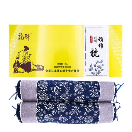 【3.8女王节特惠】龙斛艾绒脊椎枕艾草枕头