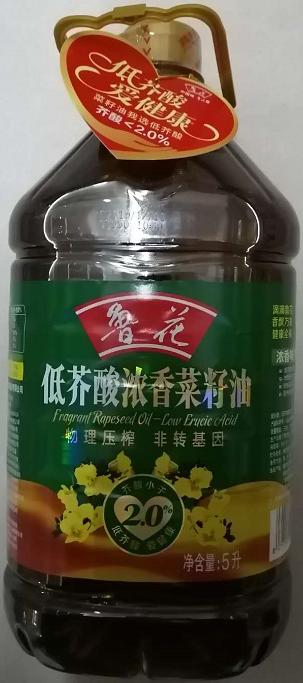 鲁花低芥酸浓香菜籽油(仅限南钢一号服务区超市自提,如需快递运费由买家承担)