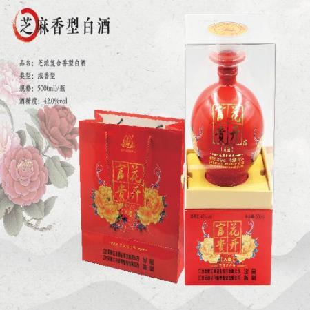 花开富贵人酒42度芝浓复合香型白酒500ml