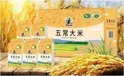 五常稻花香大米 1KG*5袋