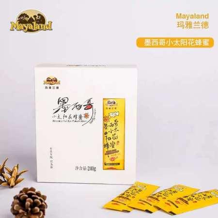 玛雅兰德墨西哥进口小太阳花蜂蜜礼盒装便携装