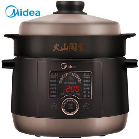 【美的TGS40W2】美的(Midea)电炖锅火山陶釜电炖煲煲汤锅一键操作4L大容量