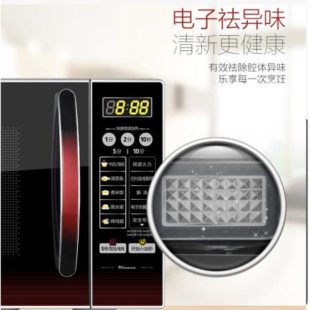 美的(Midea)电脑版操作 光波烧烤 家用微波炉  平板式微波炉 20L EG720KG3