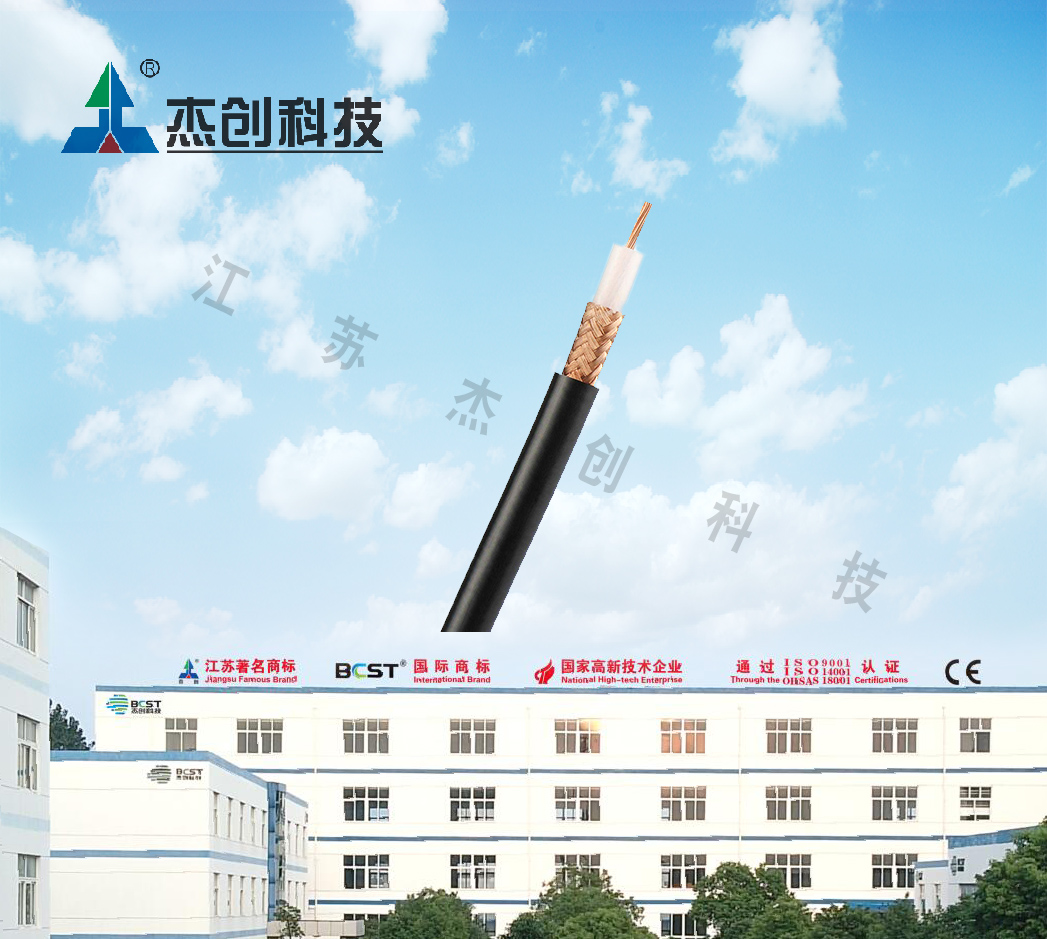 视频电缆 SYV75-5-1