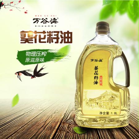 薽油婆婆浓香葵花籽油1.8L