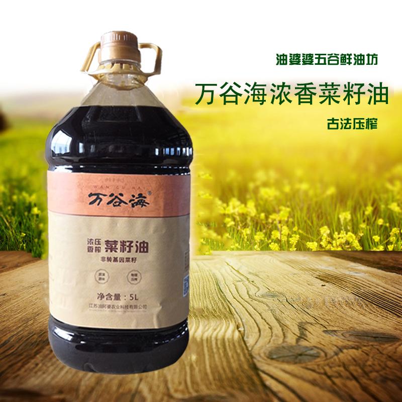 万谷海浓香压榨菜籽油5L