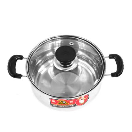 振顺16CM不锈钢复底汤锅柄弧型锅