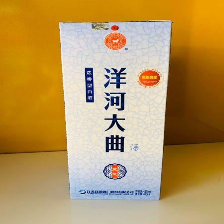 洋河大曲蓝瓷,酒精度42%,净含量480ml