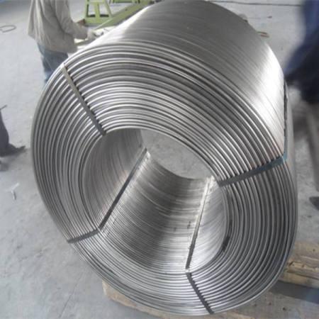 高氮化硅包芯线-T