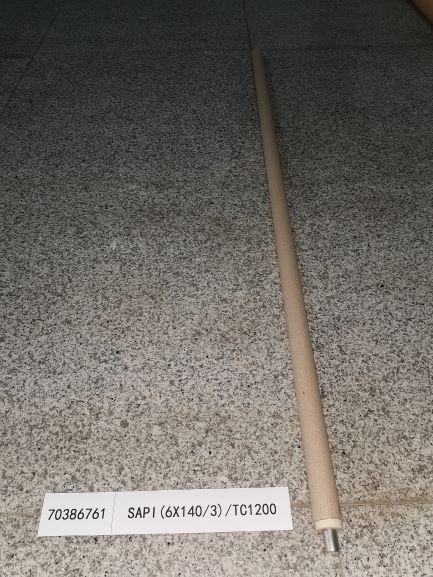 针状取样器 SAPI/TC1200
