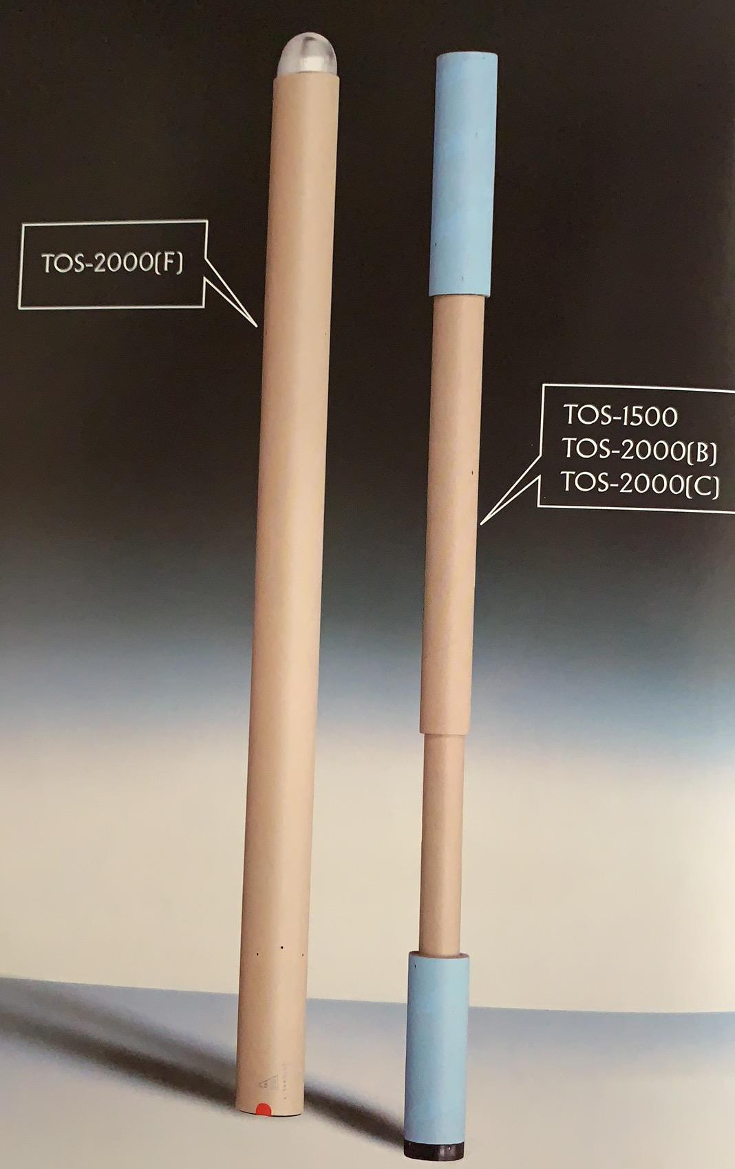 副枪测温取样定氧探头 ML-TSO  2000MS