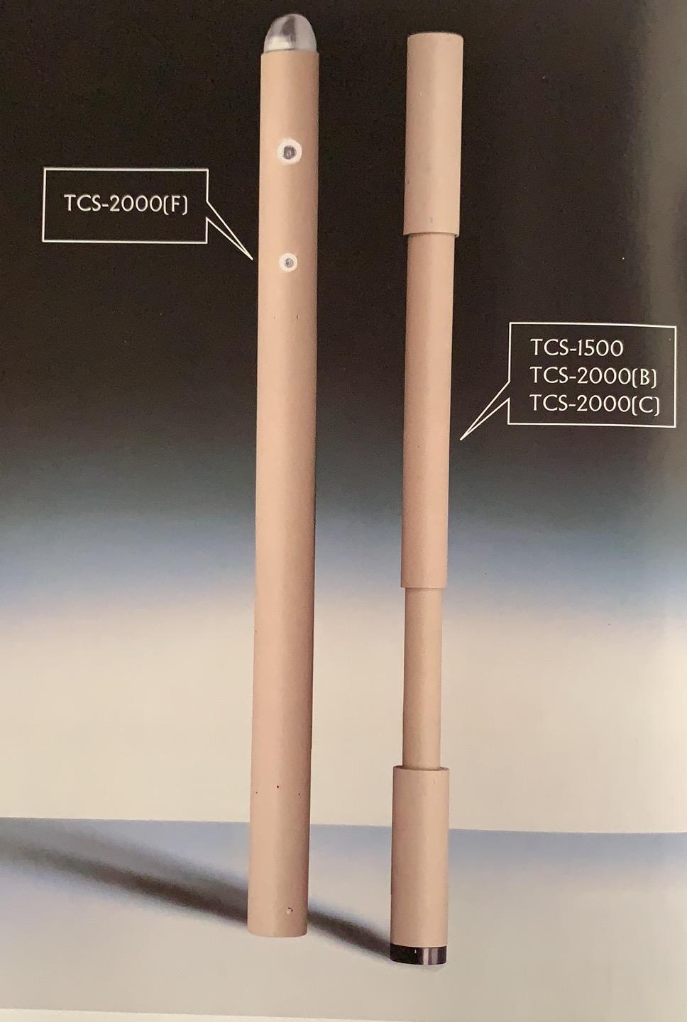 副枪测温取样定碳探头 ML-TSC  2000MS