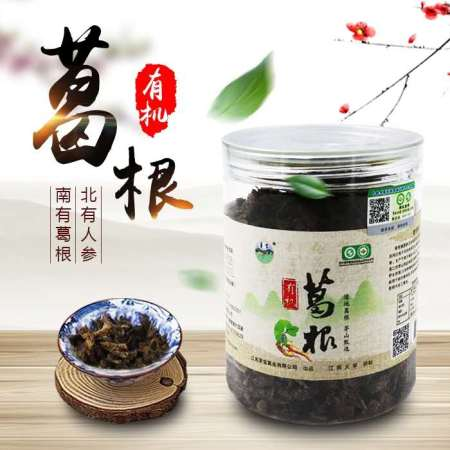 【感恩回馈】茅宝葛根茶野生茅山纯天然绿色有机葛根茶醒茶酒葛汤  120g/罐