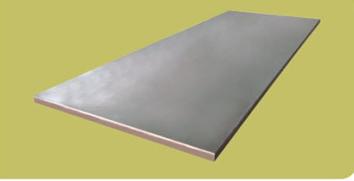 2号连铸机结晶器铜板修复性能承包 2600×900、191.5×900、232.5×900、 274×900