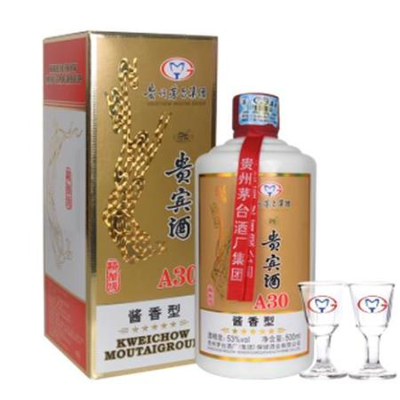 贵州茅台集团 茅乡贵宾酒 A30精酿级 53度酱香型白酒 500ml 单瓶,买一送一。江浙沪包邮!