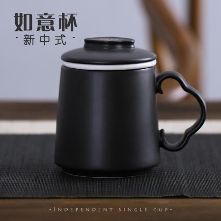 祥云如意杯办公汝窑会议茶杯盖杯主人杯功夫泡茶杯茶水分离过滤茶杯 如意杯 一套