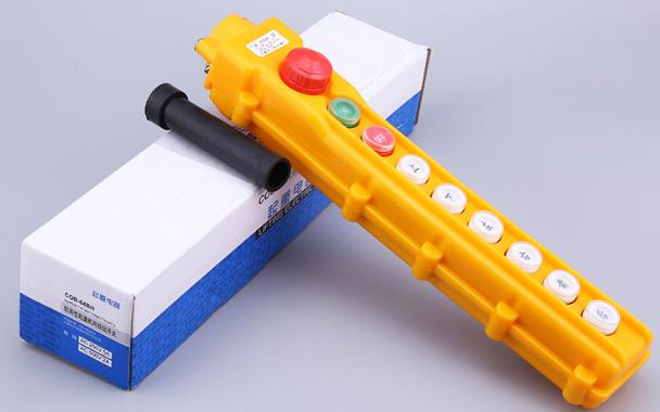 防雨型线控盒 COB-64H(B) 六方向带紧停按钮
