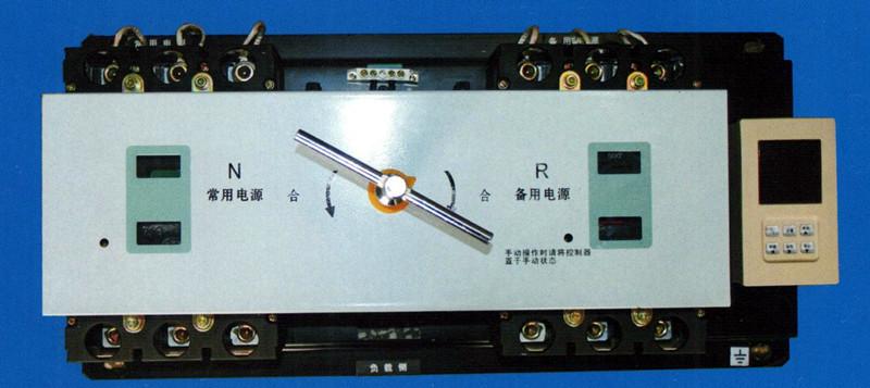 双电源自动切换装置 CCQ2-100/3300