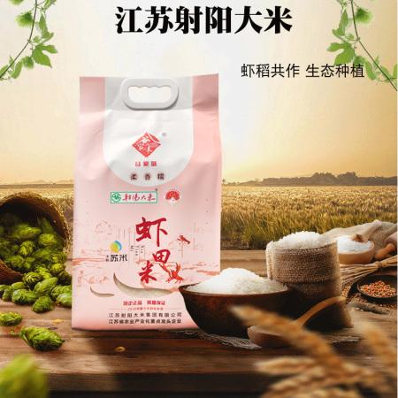 谷家味虾田米5公斤