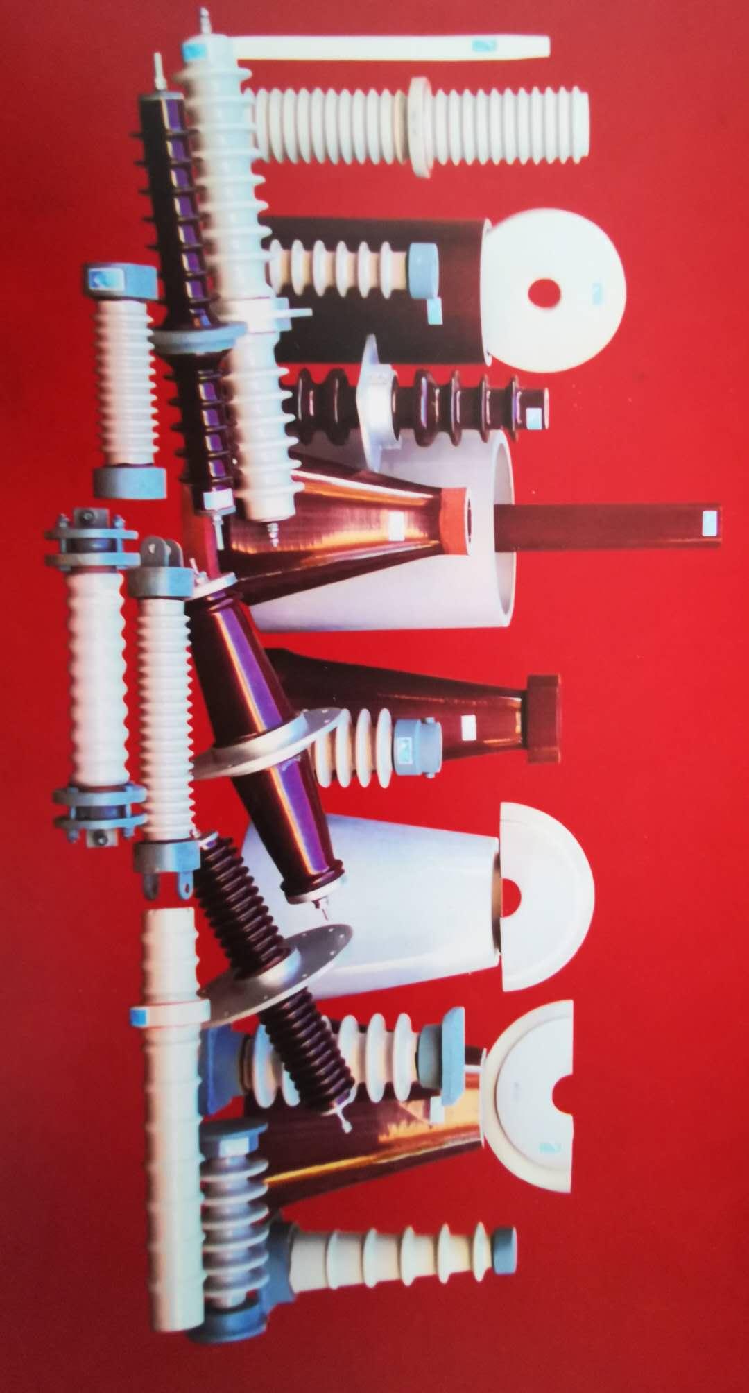 高压电力支柱瓷套 ES030600573/72KV,848mm*162mm,材质电磁白釉,电晕