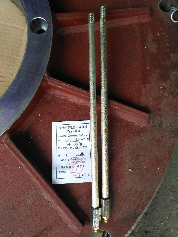 干油管 ZCYG-1000,直径8mm长1.3米,材质无缝钢管,机加工