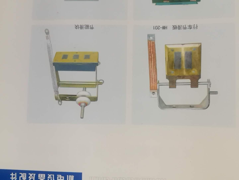 滑架 HY681012,220mm*180mm,材质45钢及DMC,冲压、模压