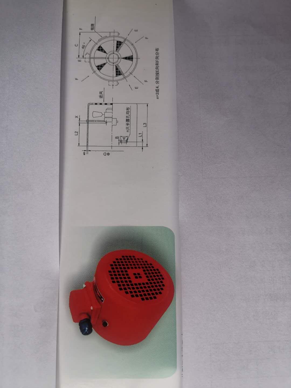 干式变压器冷却风机 GFSD620-200N/400W/1400R/MIN/0,长900mm宽710mm,材质102铝,机加工