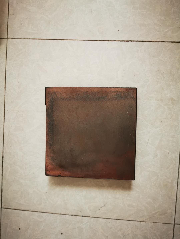 铜滑块 HY681072,100mm*150mm*12mm,材质金属石墨,烧结