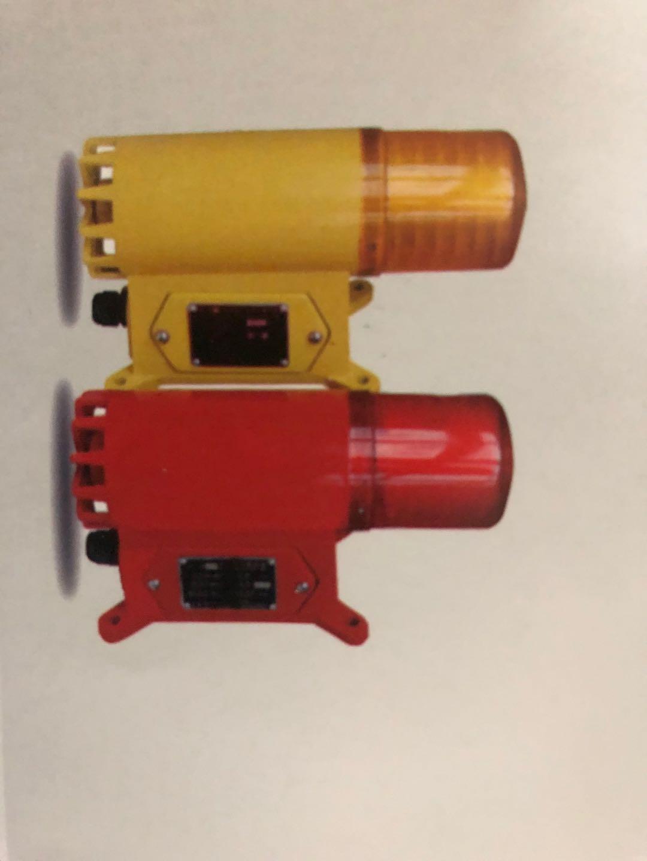 报警器 BC-8/250V IP65 6W 106Db