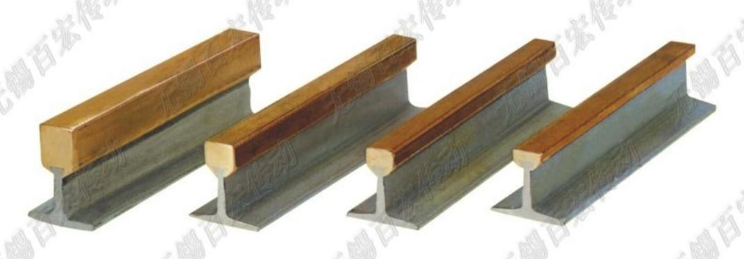 刚体滑触线 BHGF-300/1000A 300mm截面积 1000A截流量