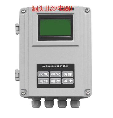 拉绳开关综合保护主机 DTZJ-2IV AC185-240V,LCD液晶屏幕显示实时状态