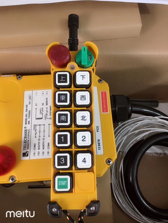 遥控器 F24-10D