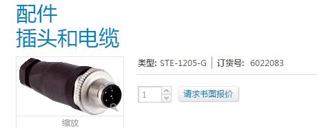 激光测距仪 DT1000