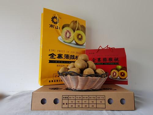 金寨大别山南山猕猴桃礼盒装(单果90克18枚)