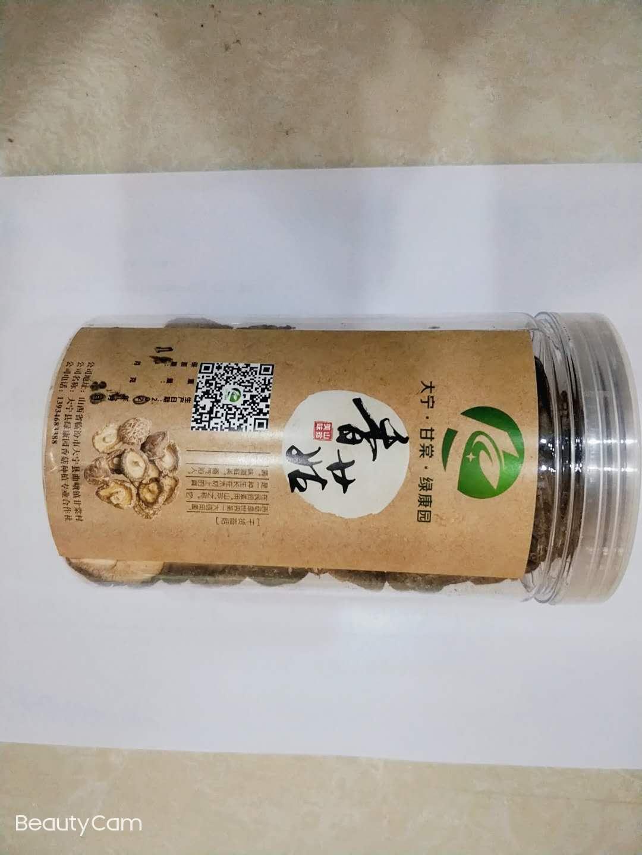 大宁零食干香菇(100g)