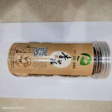 大宁干香菇(100g)