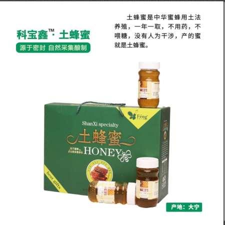 大宁土蜂蜜(500g*3)