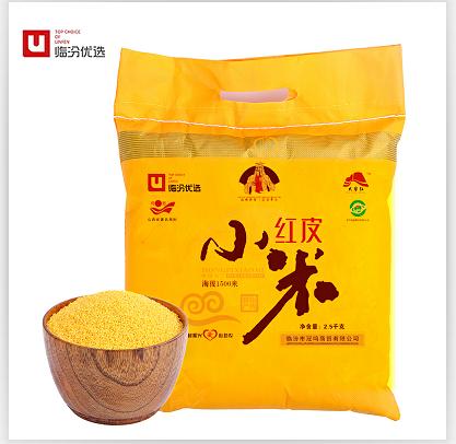 大宁红皮小米2.5kg